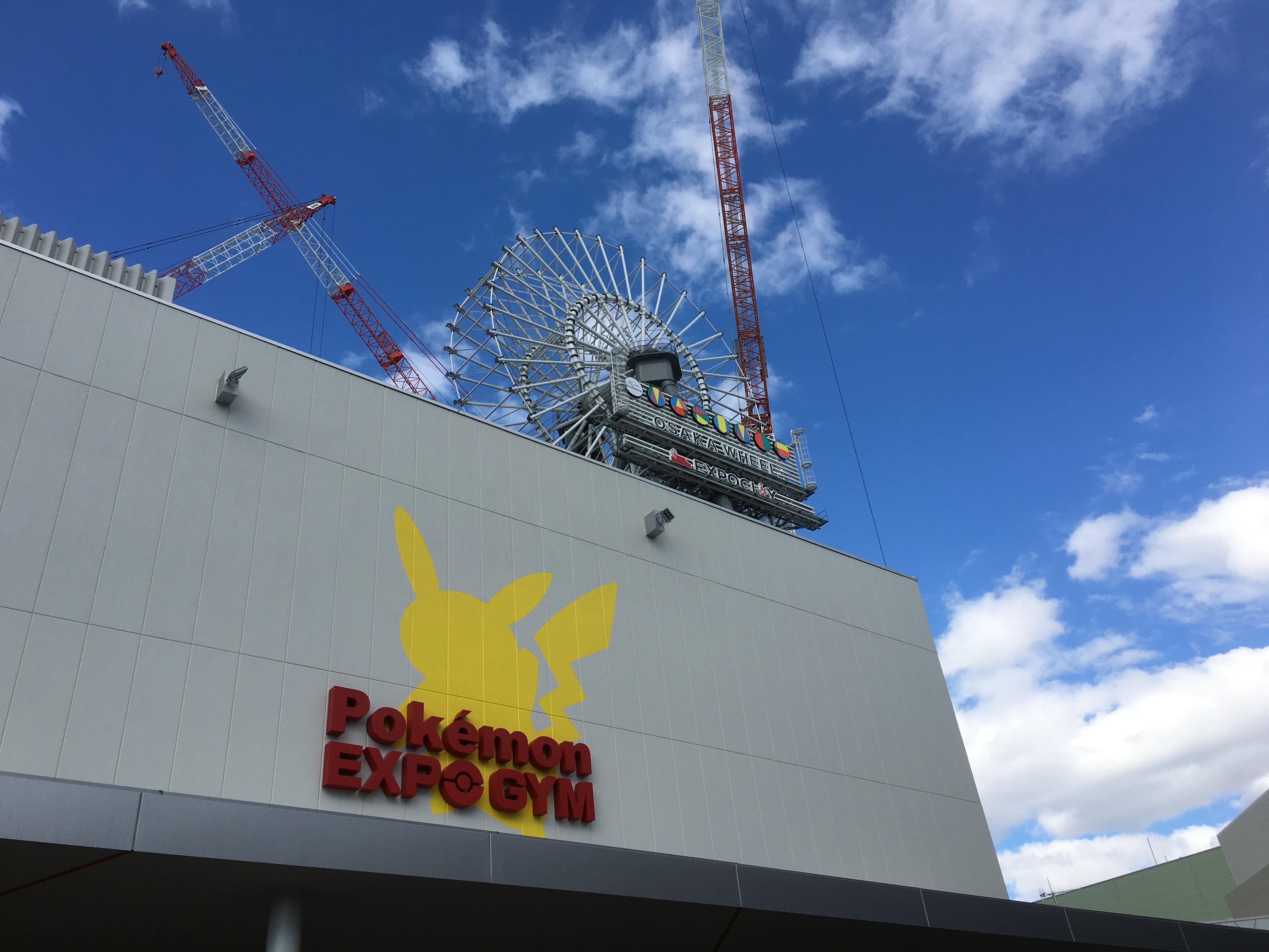 大阪EXPOCITYは見どころ満載です