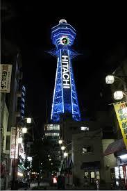 大阪の通天閣に屋外展望スペースができた
