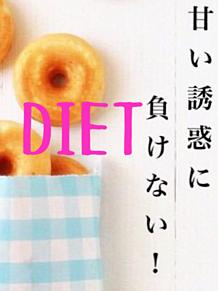 ダイエットには欠かせない食欲コントロール術、最新情報