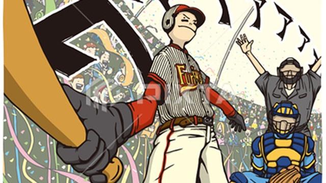 阪神の新助っ人ジョー・ガンケル投手の成績と球種を分析して来年の活躍を占う!